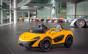 McLaren P1 Toy Car 2016 (3)